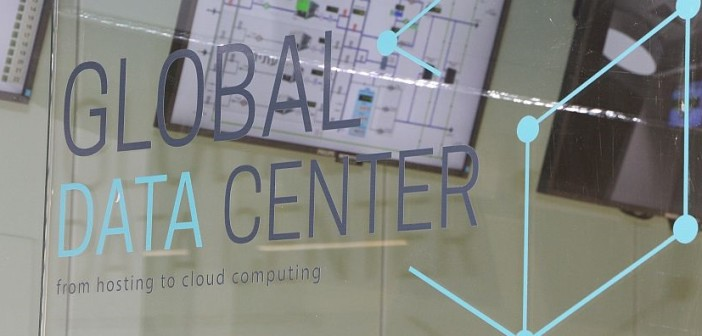 Global-Data-Center_logo(835x396)